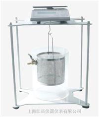TS21001靜水力學天平(2100g/0.1g) TS21001