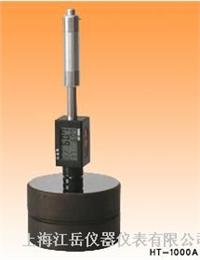 HT-1000C里氏硬度計 HT-1000C