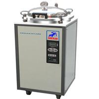 LDZX-50FB翻蓋式自動型不銹鋼立式壓力蒸汽滅菌器  LDZX-50FB