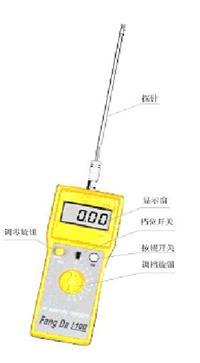 FD-E型便攜式淀粉水分儀/FD-E型便攜式淀粉水分檢測儀、淀粉含水率測試儀 FD-E