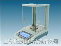 電子分析天平 FA2004/FA2104/FA2204/FA1004/FA1204/FA1104