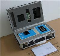 特價銷售便攜式濁度儀,高精度濁度儀,濁度計,濁度測量儀,濁度檢測儀  BZ-1Z