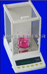 萬分之一電子分析天平FA2004(210g/0.1mg)上海海康萬分位電子分析天平