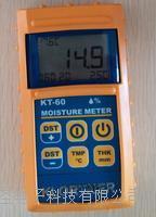 意大利KT-60感應式木材水分儀|木材含水率儀|木材測濕儀|木材水分測試儀,木材含水率測量儀 KT-60