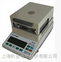 卤素快速水分测定仪MS-100电子水分测定仪/测量仪 MS-100