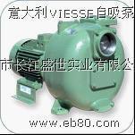 意大利VIESSE吸泵 所有型号