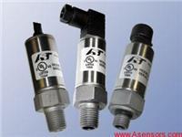 AST压力传感器