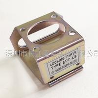 日本大和电业DAIWA大和开关安装支架合页SPT-L3 SPT-L3