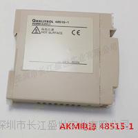 Qualitrol、AKM标配电源