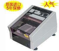 恒温振荡培养箱          MBR-022UP