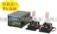 非接触式浊度仪 OD-Monitor A&S