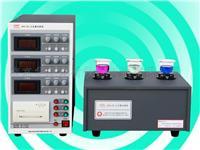 锰磷硅分析仪 HXS-2A