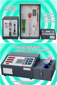 五大元素碳硫锰磷硅分析仪