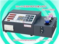 铝合金材质分析仪 HXS-3AD