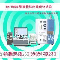 钢铁红外碳硫分析仪选择 HX-HW8B