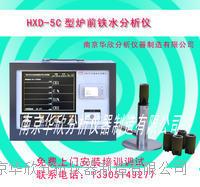 实用型碳硅分析仪 HXD-5C型