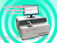 HX-750型光电直读光谱分析仪 HX-750型