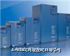 三垦风机水泵型变频器 SAMCO-VM05 SPF