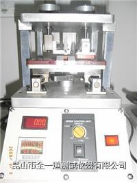 橡皮耐磨试验机 JH-506A