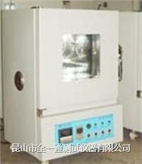 高温试验烤箱 AHL