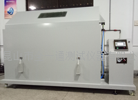复合式盐雾试验机 HFL系列
