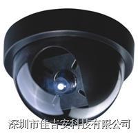 CTD-811 彩色半球型摄像机