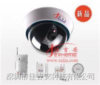 人体探测报警器+视频录像彩信防盗报警器 CTD-007M6D