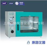 DZF-6050真空干燥箱/真空烘箱 DZF-6050