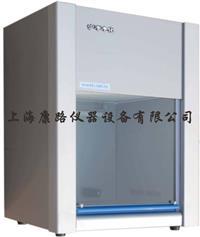 VD-650桌上式垂直送风洁净工作台 VD-650