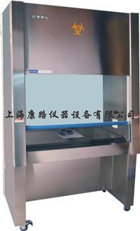 BSC-1300A2系列生物安全柜 BSC-1300A2