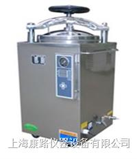 LS-100HD数码显示全自动灭菌器 LS-100HD