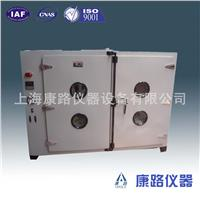 不锈钢数显鼓风干燥箱订做 101A-7B