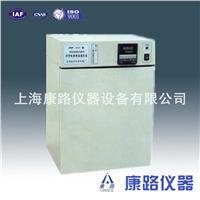 专业生产智能恒温培养箱 GNP-9162A