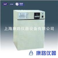 不锈钢内胆电热恒温培养箱 GNP-BS-9272A