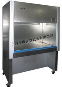 高工作区双人净化工作台 VS-1300U