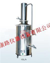 断水自控蒸馏水器订做出口 HSZII-10K