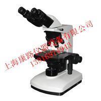 双目直筒生物显微镜折扣甩卖 XSP-21