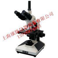 双目简易偏光显微镜厂家直销 XP-200A