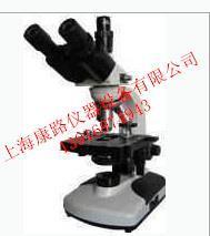三目简易偏光显微镜供应商代理 XP-200B