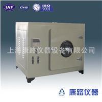 不锈钢内胆数显鼓风干燥箱降价 101A-1B