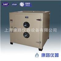 不锈钢内胆数显鼓风干燥箱图片 101A-8B