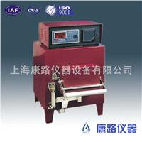 上海生产分体式数显控温箱式电阻炉折扣甩卖 SX2-6-13