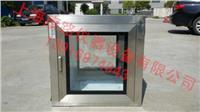 不锈钢嵌入式传递窗厂家定做 外800mm