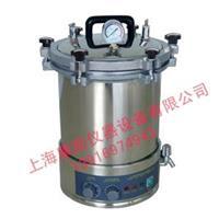 博迅全自动型高压灭菌器厂家直销 YXQ-LS-18SI