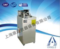 上海博迅医用型立式压力蒸汽灭菌器生产厂家 YXQ-LS-50A