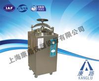 博迅外循环、下排气式医用型灭菌器规格 YXQ-LS-100SII