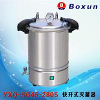 博迅医用型移动式快开门高压灭菌器型号 YXQ-SG46-280S