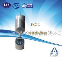 浙江苏净空气型浮游细菌采样器/生物浮游细菌采样器 FKC-1