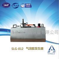 浙江苏净SLG-012型气溶胶发生器 SLG-012