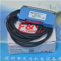 FF-303嘉准F&C光纤放大器 FF-303